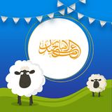Arabic calligraphy text Eid-Ul-Adha, Islamic festival of sacrifi. Ce celebration greeting card design with sheep and bunting flags on nature background Stock Images