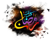 Arabic Calligraphy text for Ramadan Kareem. Colourful glossy Arabic Islamic Calligraphy text Ramadan Kareem on creative abstract background for Holy Month of