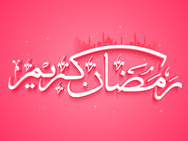 Arabic Calligraphy text for Ramadan Kareem. 3D Arabic Islamic Calligraphy text Ramadan Kareem on Mosque silhouetted, glossy pink background for Holy Month of Stock Photo