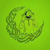 Arabic calligraphy or text Ramazan-ul-Mubarak with praying Islamic man. Royalty Free Stock Images