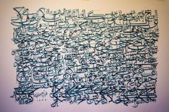 Arabic Calligraphy Traditional Practise in Nasakh script. (Khat) Royalty Free Stock Photo