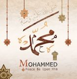 Arabic Calligraphy Translation: Name of the prophet of Islam  mohammed. Peace be upen him Stock Photos