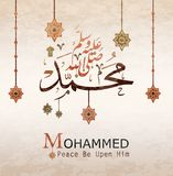 Arabic Calligraphy Translation: Name of the prophet of Islam  mohammed. Peace be upen him Stock Images