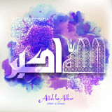 Arabic Calligraphy of Wish (Dua) for Islamic Festivals. Stock Images