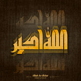 Arabic Calligraphy of Wish for Islamic Festivals. Stock Photo