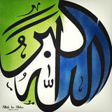 Arabic Calligraphy of Wish for Islamic Festivals. Stock Image