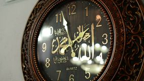 Arabic calligraphy. Writing `Allah` in the watch