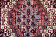 Arabic carpet. The fragment of arabic carpet as background Royalty Free Stock Photography