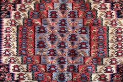 Arabic carpet Royalty Free Stock Photography