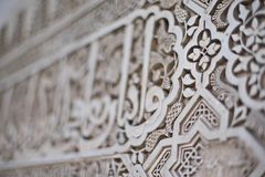 Arabic carved wall royalty free stock image