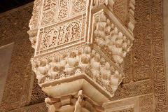 Arabic carvings in the Alhambra of Granada Royalty Free Stock Photos