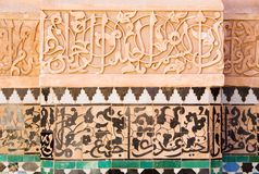 Arabic ceramic tiles. Arabian ornament. Detail of wall Stock Photography