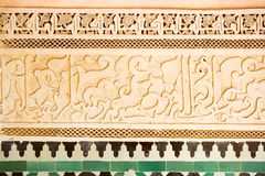 Arabic ceramic tiles. Arabian ornament. Detail of wall Royalty Free Stock Photography