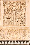 Arabic ceramic tiles. Arabian ornament. Detail of wall Royalty Free Stock Photo