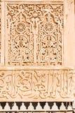 Arabic ceramic tiles Royalty Free Stock Photo