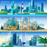 Arabic Cityscape Horizontal Banners Set. Travel agency flat horizontal interactive banners set with exotic arabic cities baghdad kuwait skyline abstract vector Royalty Free Stock Photo