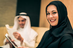 Arabic Couple At Home Royalty Free Stock Photo
