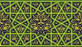 Arabic cover royalty free illustration