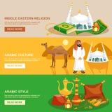 Arabic Culture Banner Set stock illustration