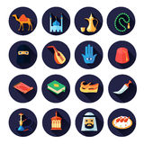Arabic Culture Icon Flat Stock Photo