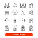 Arabic culture. Islamic people and traditions Stock Photos