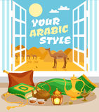 Arabic Culture Poster Royalty Free Stock Photos