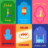 Arabic Culture Poster. Arabic culture mini poster wet with hookah coffee hamsa cuisine isolated vector illustration Stock Photography