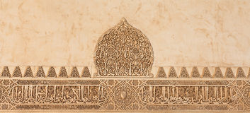 Arabic decoration on acient wall Stock Images