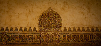 Arabic decoration on acient wall Stock Photography