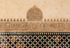 Arabic decoration on acient wall Royalty Free Stock Photos