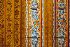 Arabic Decoration Detail Royalty Free Stock Photography
