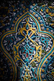 Arabic decorations on a wall. Close up shot of some Arabic decorations on a wall Royalty Free Stock Photos