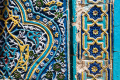 Arabic decorations on a wall. Close up shot of some Arabic decorations on a wall Royalty Free Stock Photo
