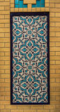 Arabic decorative pattern Stock Photo