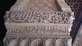 Arabic details inside the Malaga castle. Arabic writing on the wall of the castle in Malaga, Spain Stock Images