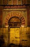 Arabic Door Royalty Free Stock Photography