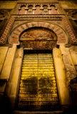 Arabic Door Royalty Free Stock Image