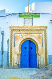 The arabic door Stock Photo