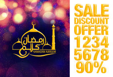 Arabic and English Islamic calligraphy text Ramadan Kareem with mosque on shiny abstract background. Royalty Free Stock Photography