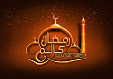 Arabic and English Islamic calligraphy text Ramadan Kareem with mosque on shiny abstract background. vector illustration