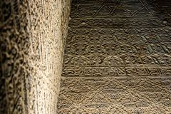 Arabic engravings on the wall. Rustic textures Royalty Free Stock Photography
