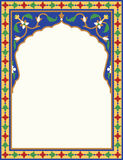 Arabic Floral Arch. Traditional Islamic Background. Mosque decoration element. Elegance Background with Text input area in a center Royalty Free Stock Photography