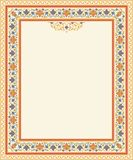 Arabic Floral Frame. Traditional Islamic Design. Mosque decoration element. Elegance Background with Text input area in a center stock illustration