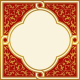 Arabic floral frame. Traditional islamic design. Mosque decoration element. Elegance background with text input area in a center royalty free illustration