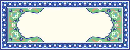Arabic Floral Frame. Traditional Islamic Design. Royalty Free Stock Photos