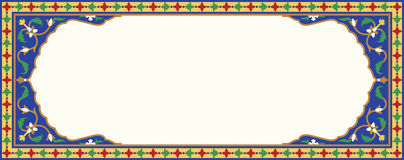 Arabic Floral Frame. Traditional Islamic Design. Mosque decoration element. Elegance Background with Text input area in a center vector illustration