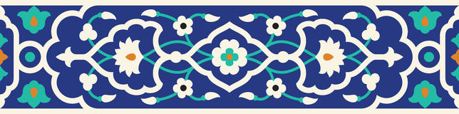 Arabic Floral Seamless Border. Traditional Islamic Design. stock illustration