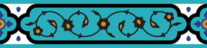 Arabic Floral Seamless Border. Traditional Islamic Design. Stock Image