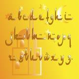 Arabic font. Stock Image