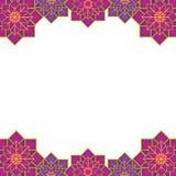 Arabic geometric ornament frame. Icon cartoon vector illustration graphic design vector illustration